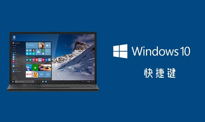 Windows系统各版本最新KMS GVLK列表,带一键激活Win脚本